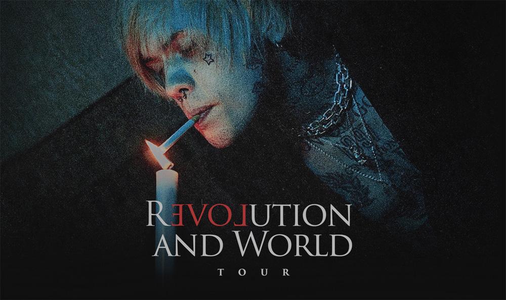Джизус RAW Tour